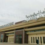 Aeropuerto de Errachidia