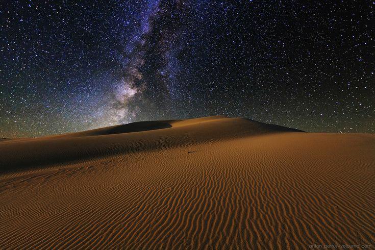 Cielo Estrellado en el Desierto de Merzouga