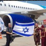 السفر إلى المغرب من إسرائيل